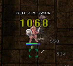 2_4_wind.JPG