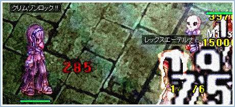 8ea7f677.jpeg