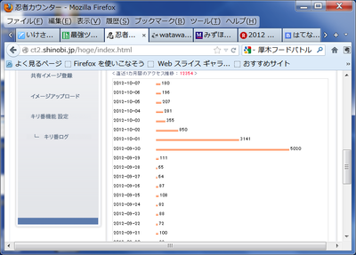 access_20120921-1007.png