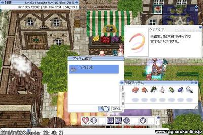 screenlydia008.jpg