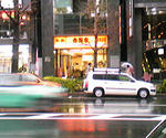 yoshinoya3.jpg