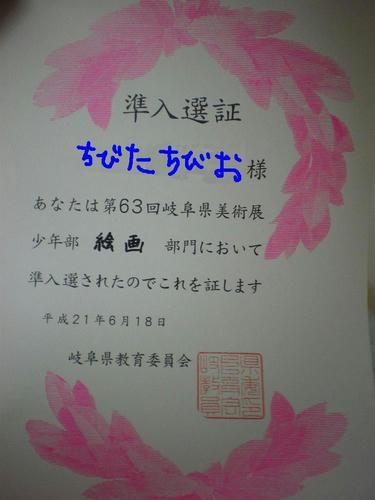 IMGP5712.JPG