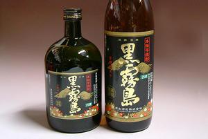 kurokirishima_590.jpg