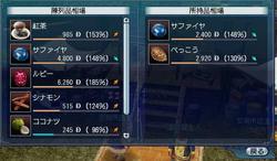 6c6a072d.JPG