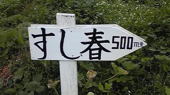 081003_153352.jpg