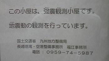 081003_104203.jpg