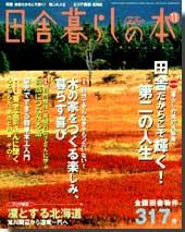 s-book.jpg