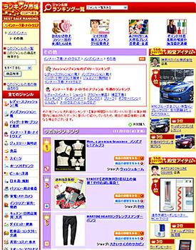 mmi_netlab_02.jpg