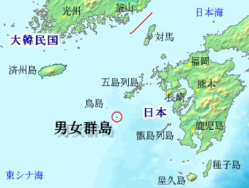 400px-Danjo_Islands.png