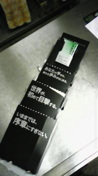 100505_194848.jpg