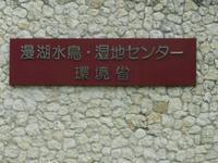 P1050776.JPG