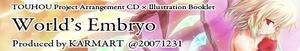 banner20071231_c73t