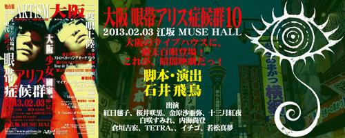 img_show130203.jpg