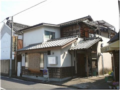 ひょうたん茶屋(桐生市)