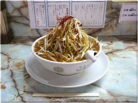 デラックス味寿々麺
