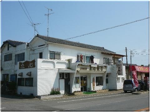 九十九里浜片貝の点心飯店