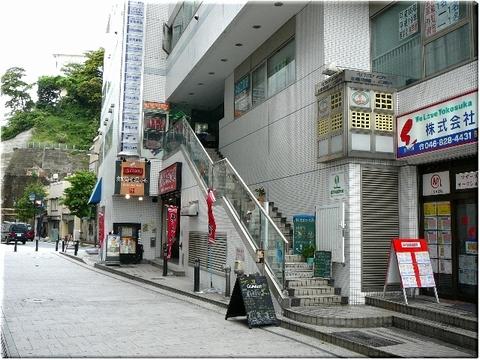 横須賀のハングリーボーイ