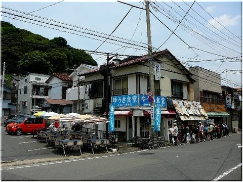 ゆうき食堂(逗子市)