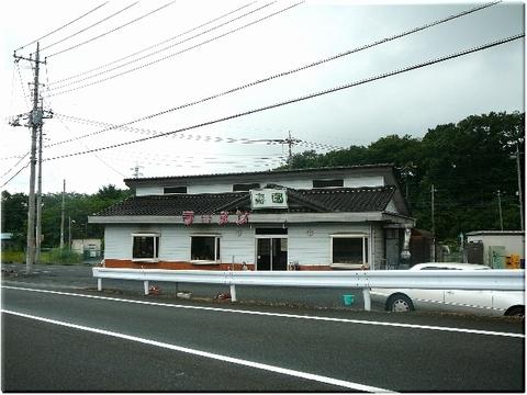 寿園(鳩山町)