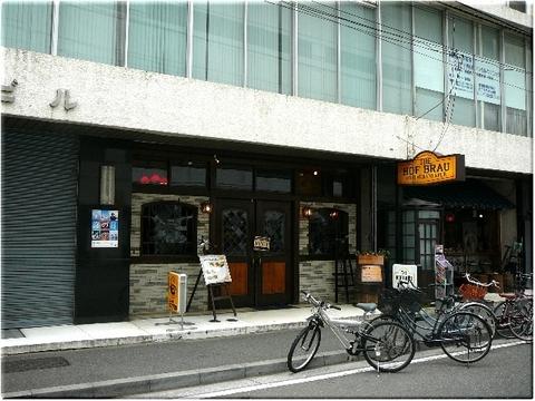 ホフブロウ(横浜市)