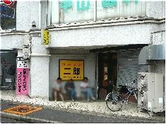ひばりヶ丘駅前店