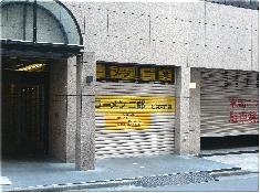 池袋東口店