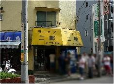 松戸駅前店