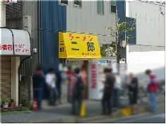 京成大久保店