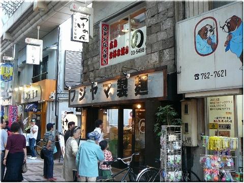 フジヤマ製麺(中目黒・高田馬場・武蔵小山)