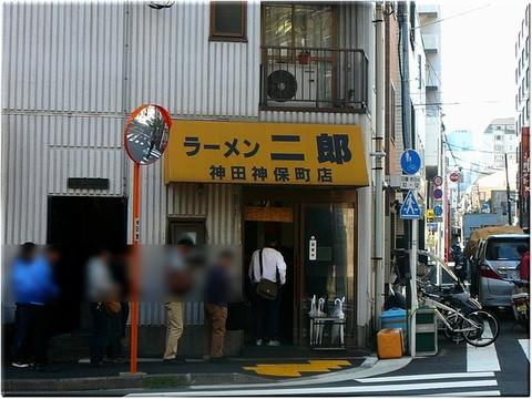ラーメン二郎(神田神保町)