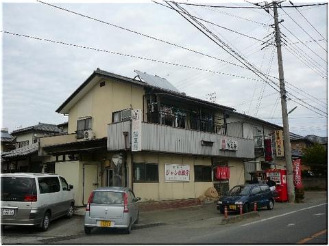 陽気軒(吉井町)
