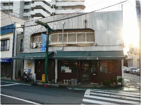 花きゃべつ(坂戸市)