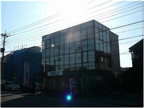 元祖田舎っぺうどん(北上尾店)