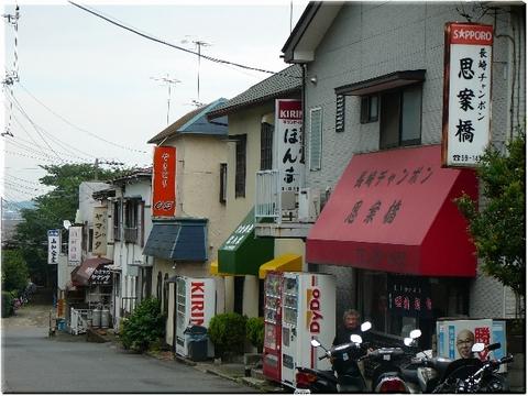 ほんま(東海大)