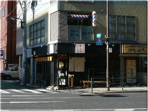 つじ田(小川町)