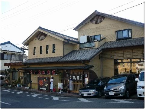 藤屋食堂(桐生市)