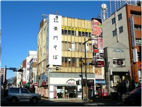 黄門そば(水戸市)