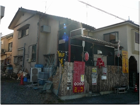 居酒屋ミッコ(東松山)