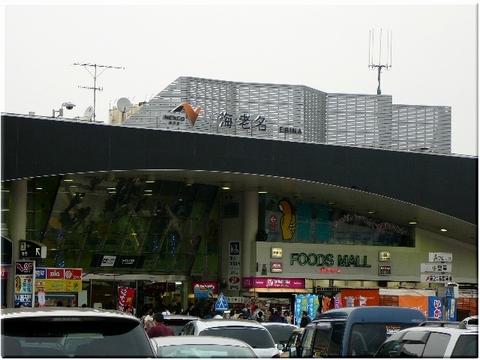 海老名サービスエリア(神奈川)