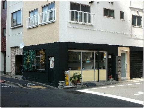 キッチン トキワ(新富町)