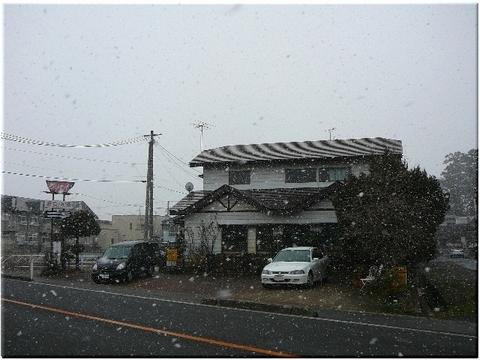 プリティ(会津若松)