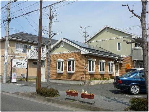 オニオン(富谷町)