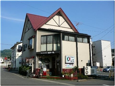 ろかーれ(山形)