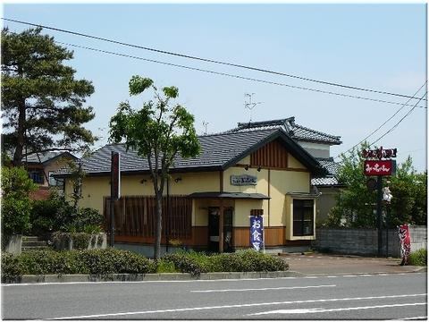 みっちゃん(新潟)