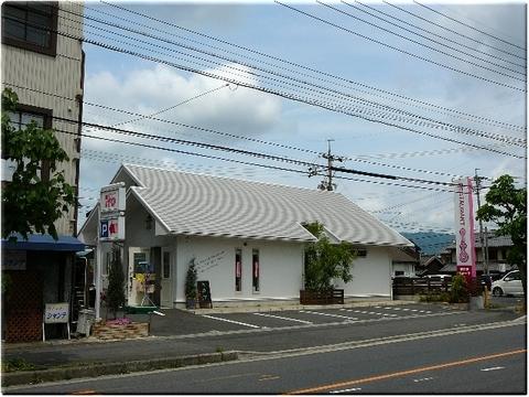レストランいとう(伊賀)