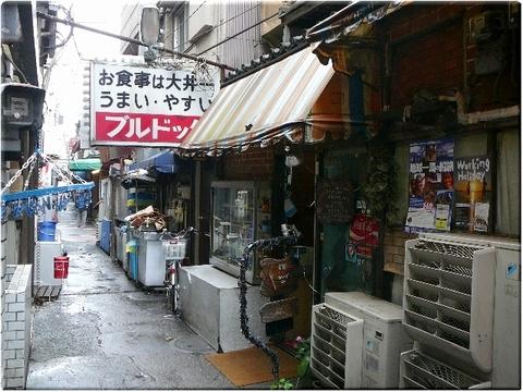 ブルドック(大井町)