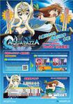 AQUAPAZZA_Ver1.5A_A4POP_01.jpg