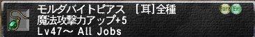 モルダバイト(*´Д`*)