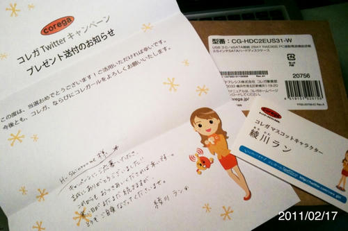 20110217_001_small.jpg