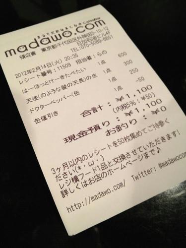 2012021401_recept.jpg